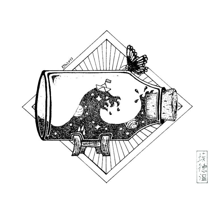 Ship jar (39/???) find - draweveryday - edwln   ello