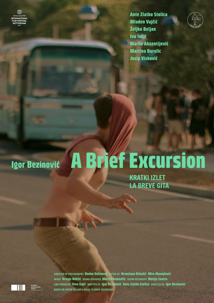 TIFF 2017: Μια Σύντομη Εκδρομή  - alexandroskyriazis | ello