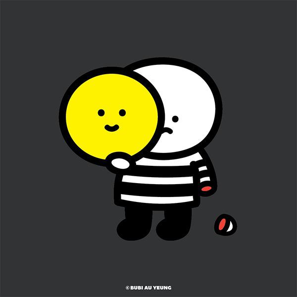 good hiding feelings - bubi | ello