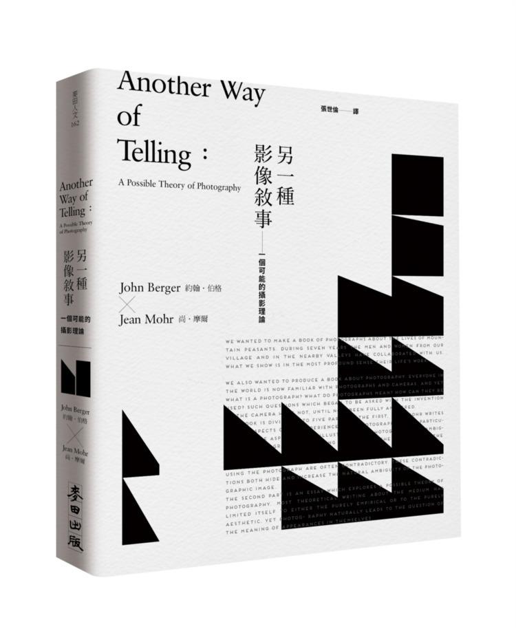 John Berger Jean Mohr - Telling - modernism_is_crap | ello
