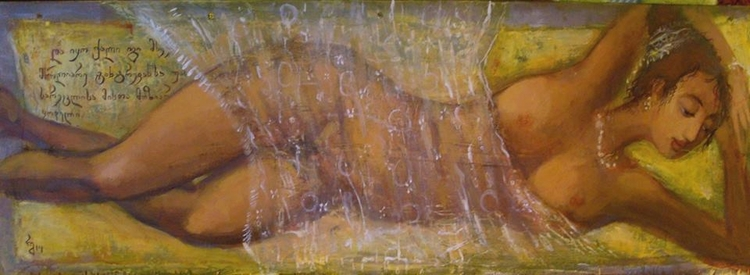 Nude. Acrylic ply wood. 70cmX26 - giaruart61 | ello