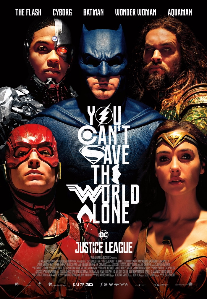 Review: Justice League - alexandroskyriazis | ello