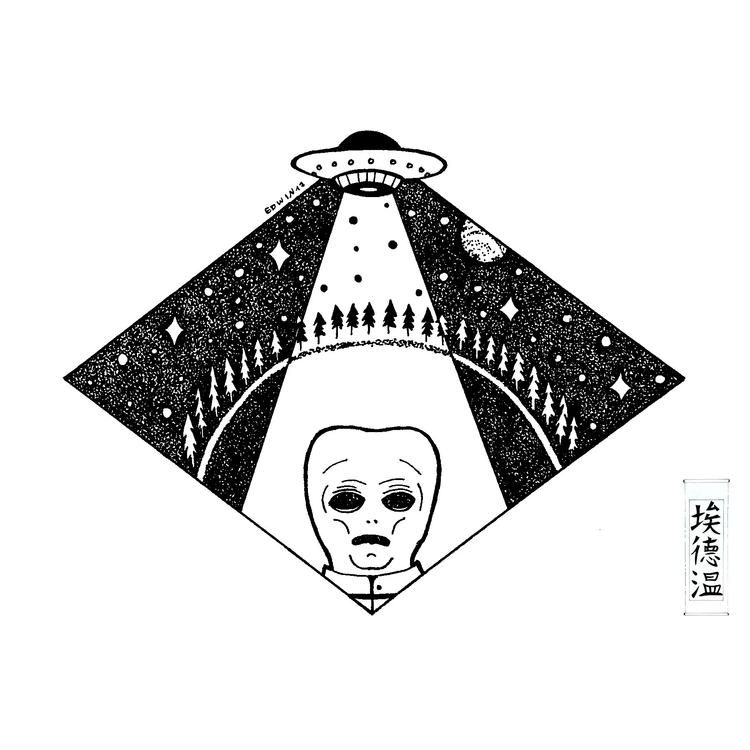 alien- tribute people earth (48 - edwln   ello