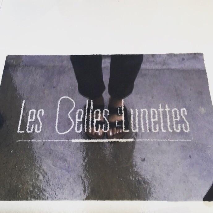 LesBellesLunettes, Eyewearstore - karinechaneyin | ello
