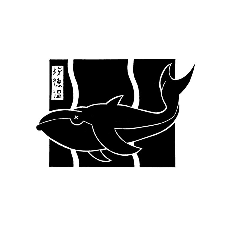 Whale Black (54) find - draweveryday - edwln | ello