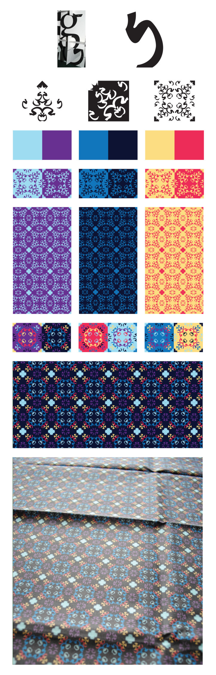pattern design project created  - jaslee-3873 | ello