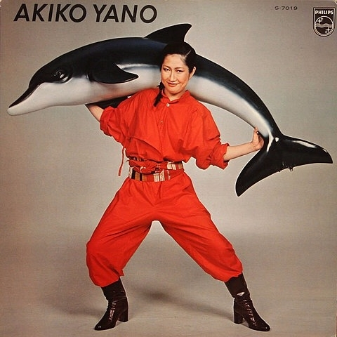 Akiko Yano - music, cover, design - modernism_is_crap | ello