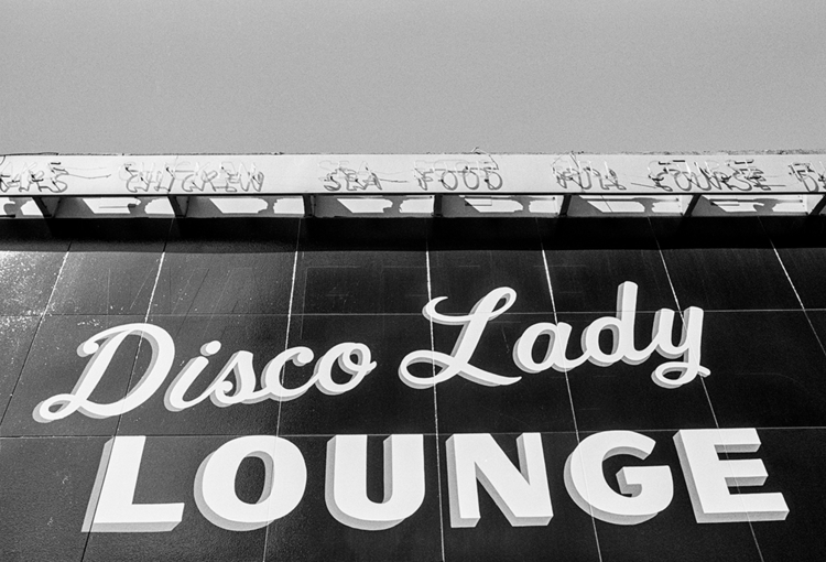 lounge, Memphis, Tennessee - frankfosterphotography | ello