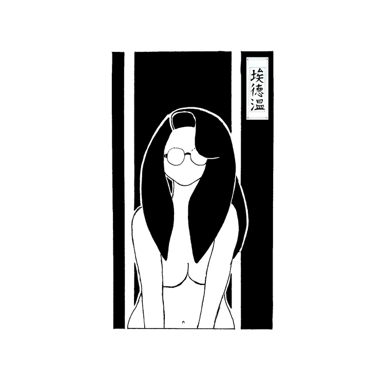 suicidegirl. (63) find - draweveryday - edwln | ello