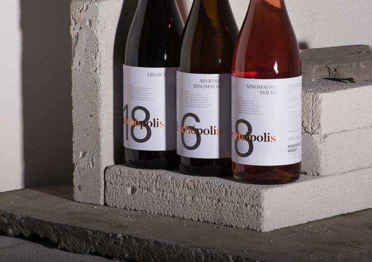 Moschopolis wine series homonym - strouzas | ello