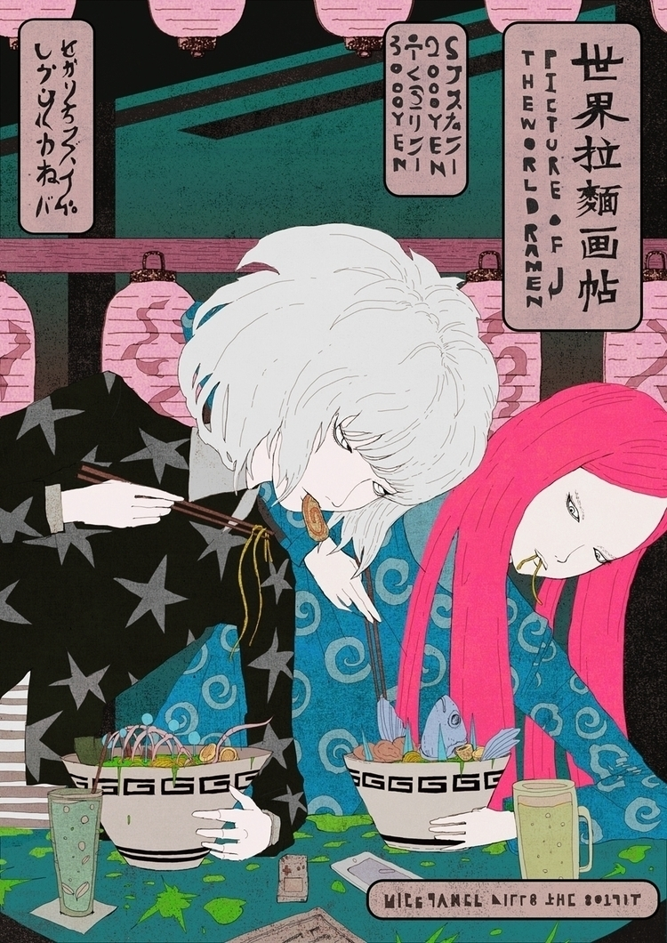 Ramen Gacho Kotaro Chiba 2017 - illustration - kotaro_chiba | ello
