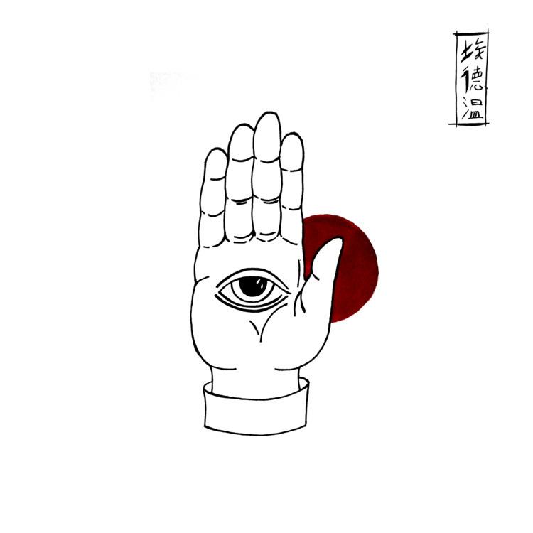 Hand (74) find - draweveryday, drawchallenge - edwln | ello