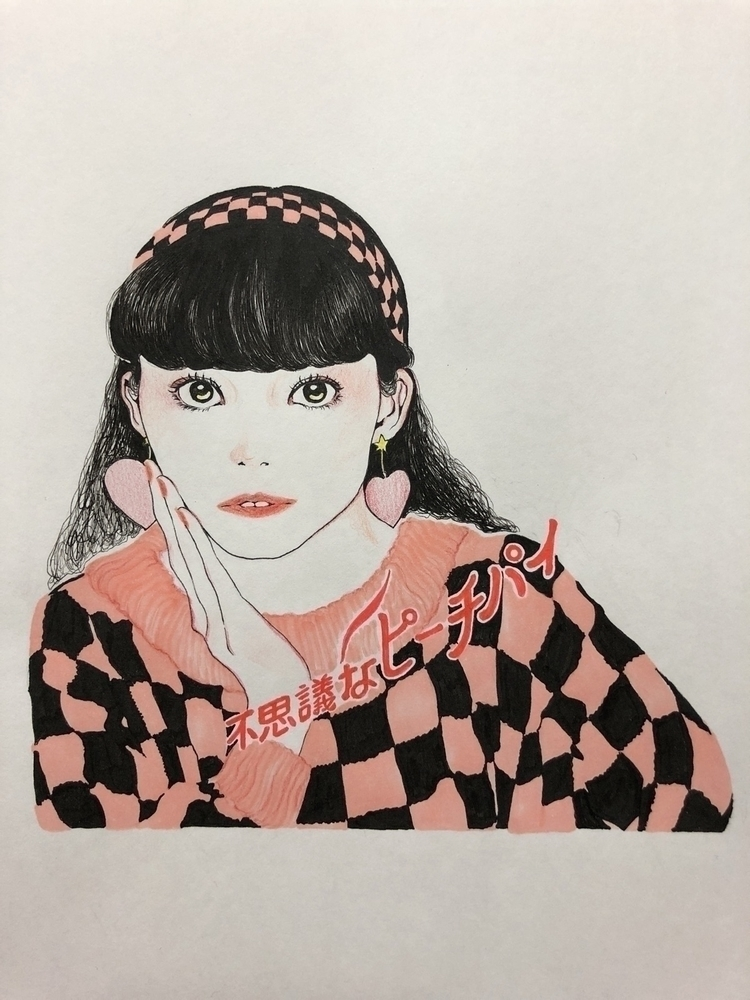 Japanese, musician, MariyaTakeuchi - sayo-m | ello