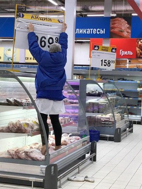 Sales meat aisle - weirdrussia   ello
