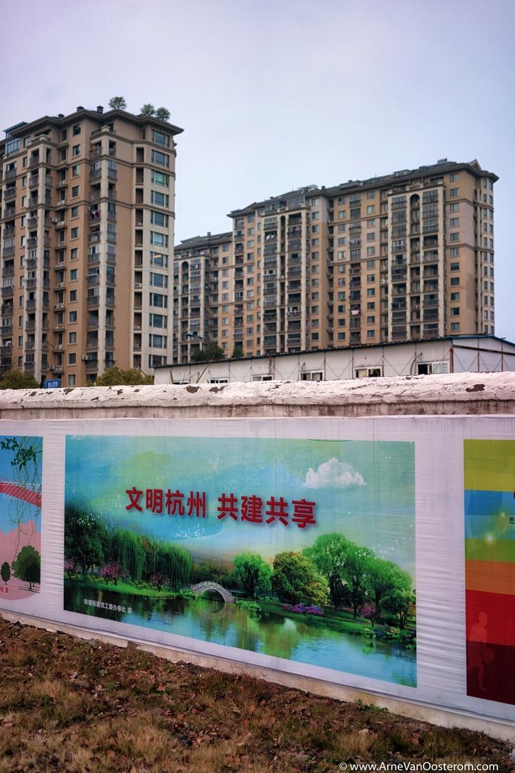 Hanghzou China - StreetPhotography - arnevanoosterom   ello