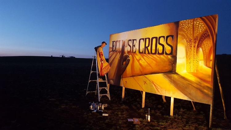 Eclipse Cross mural Caleb Aero  - aeroone | ello
