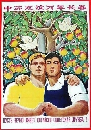 Sovjet-Kinesisk solidaritets af - kjmh | ello