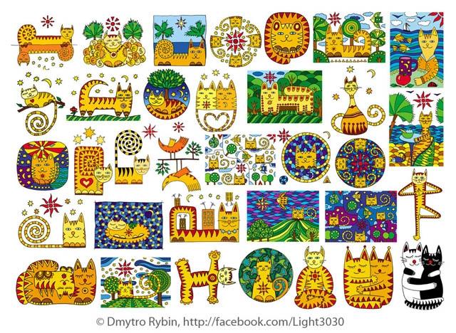 Poster Cats - cat, cats, seals, drawing - dmytroua | ello