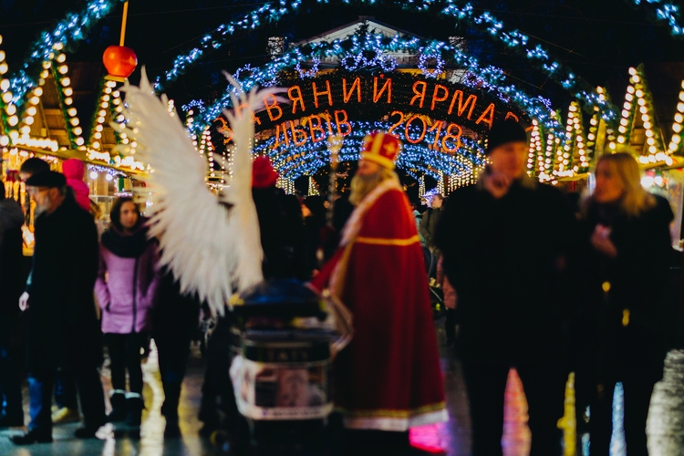 Years Market Lviv, Ukraine Dece - clondon | ello