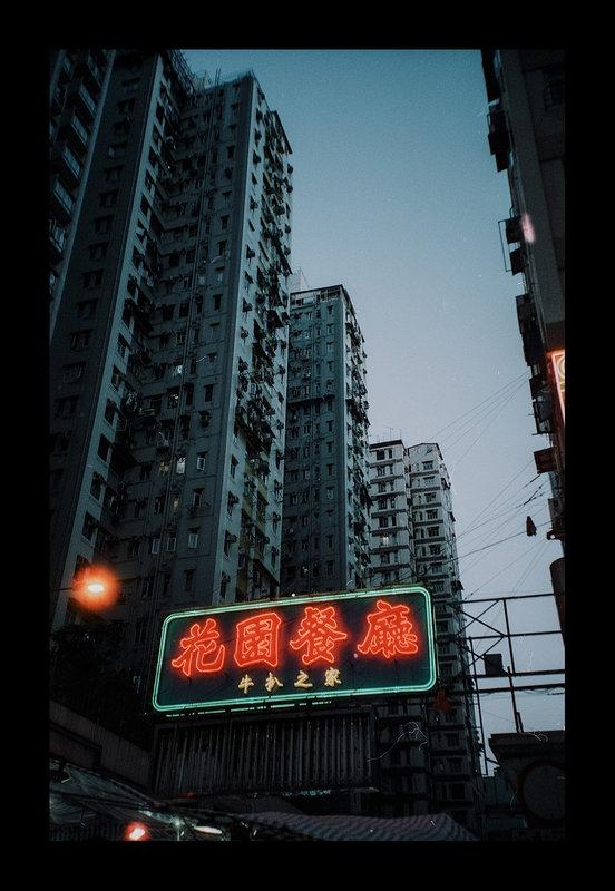 Insomnia - Hongkong, Fineart, film - davidschermann | ello
