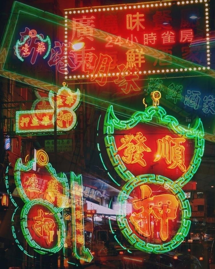 Lost HK - rocknzune | ello