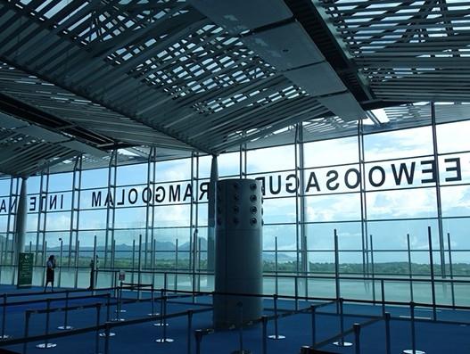 Flight service resumes SSR airp - stattimes | ello