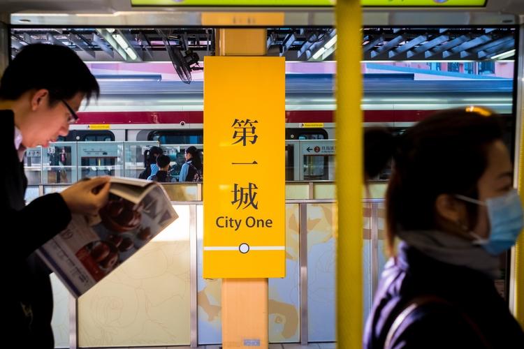 Train station, rush office find - keithyuen | ello