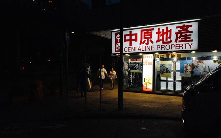 HK, 2015 Facebook | Instagram F - rainbiwin | ello