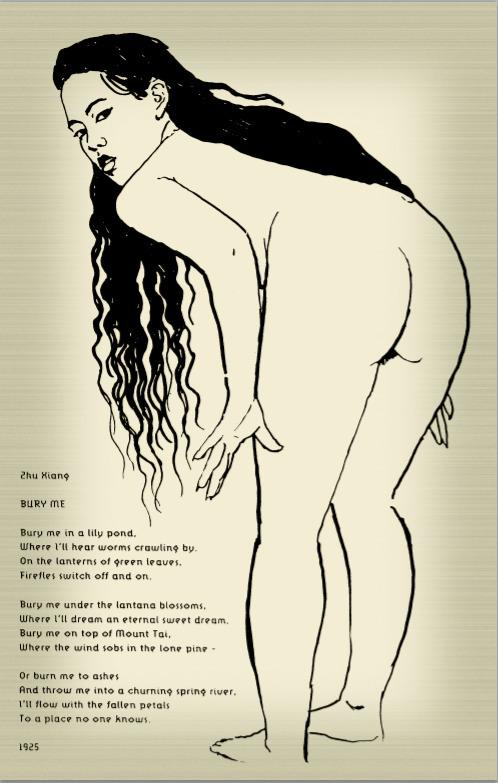 poem - NSFW, 1925 - mark-andresen   ello