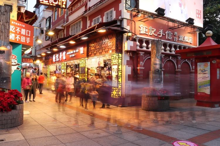 popular place Macau Buy favorit - marcoyc | ello