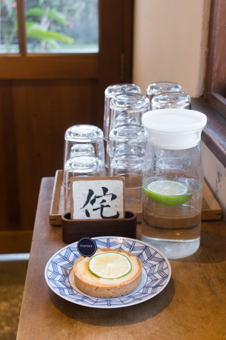 photography#撮影#LemonTart#タルトオシトロン - jinping | ello