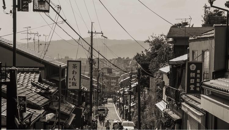 Kyoto, Japan || - travel, travelphotography - theandreacastillo | ello