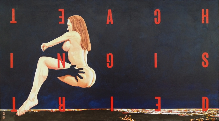 LUST Acrylic / Canvas - kcontemporaryart | ello