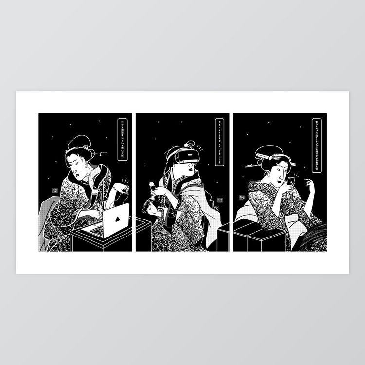 "✦ giving print ""Tech Courtesans - rqsct 