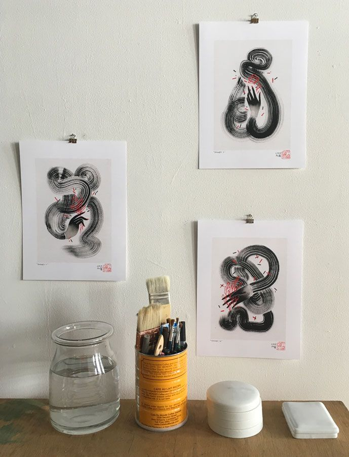 // Lydia Fu + ELLO Art Giveaway - lydiafu   ello