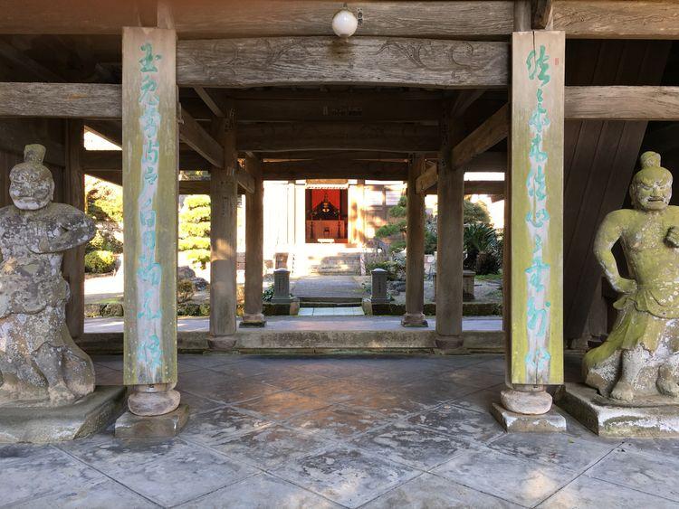 temple templo - tomo23 | ello