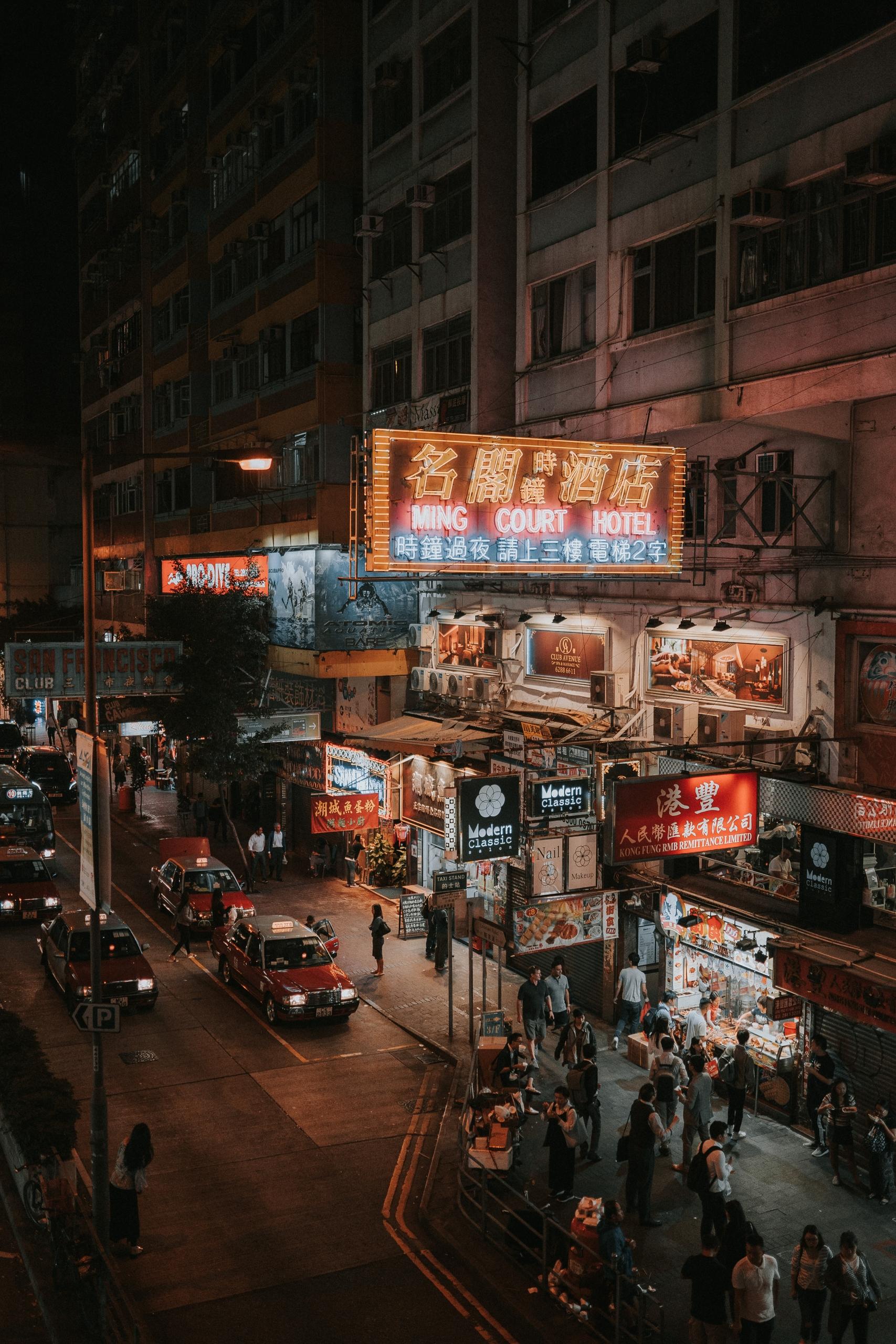 select frames trip Hong Kong, 2 - swei_ | ello