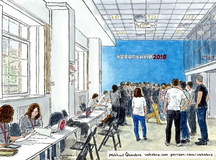 Alexey campaign office Moscow o - vokabre | ello
