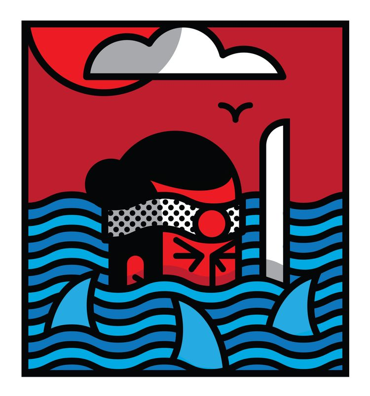 Lonely samurai - logo, illustration - bkzcreative | ello