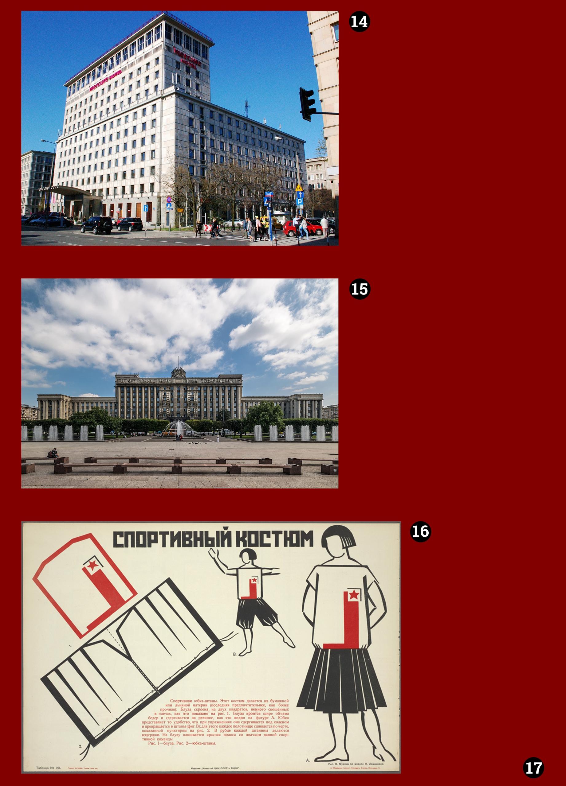 Obraz przedstawia dwie fotografie budowli i jedno zdjęcie rysunku. Całość na bordowym tle.