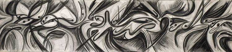 *1 300cm 60cm Charcoal canvas W - lopez-orsini | ello