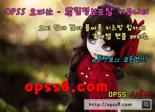 장신의 키와 E컵의 가슴을 1시간이었습니다! 티파니 후기 - gangnamtipani | ello