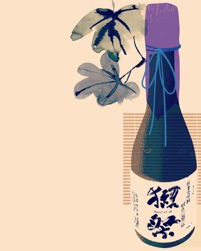 "Sake bottle. afraid ""ma"" (negat - studiogarcia | ello"