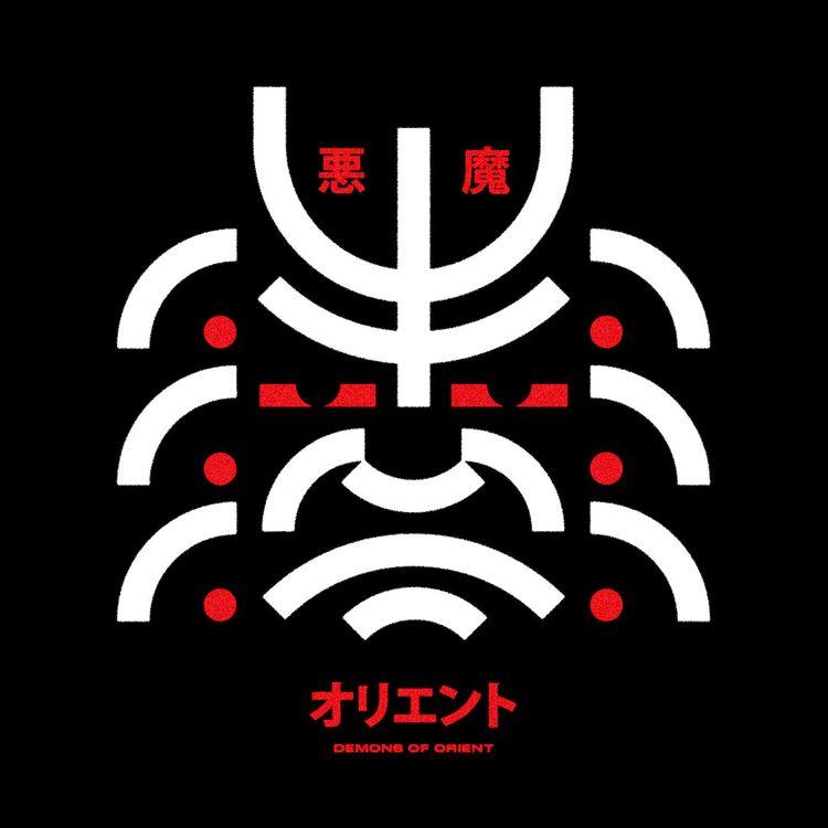 Demons Orient II - illustration - bkzcreative | ello