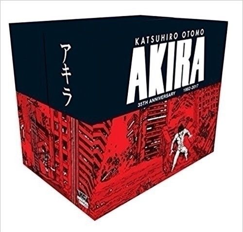 Akira 35th Anniversary Box Set  - leandromelloos | ello
