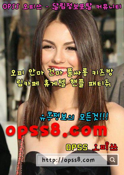 20살영계:heart:️모텔 란제리:heart:️사진有  - busanbatengeolchoiseunamseongmantimjang | ello