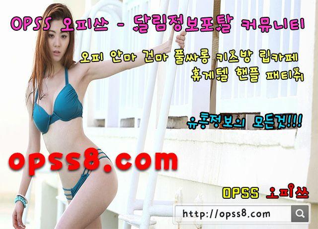 금천 홀릭 쿠키 접견. 역대 최고 후기:OPSS7닷COM - geumcheonhollig | ello