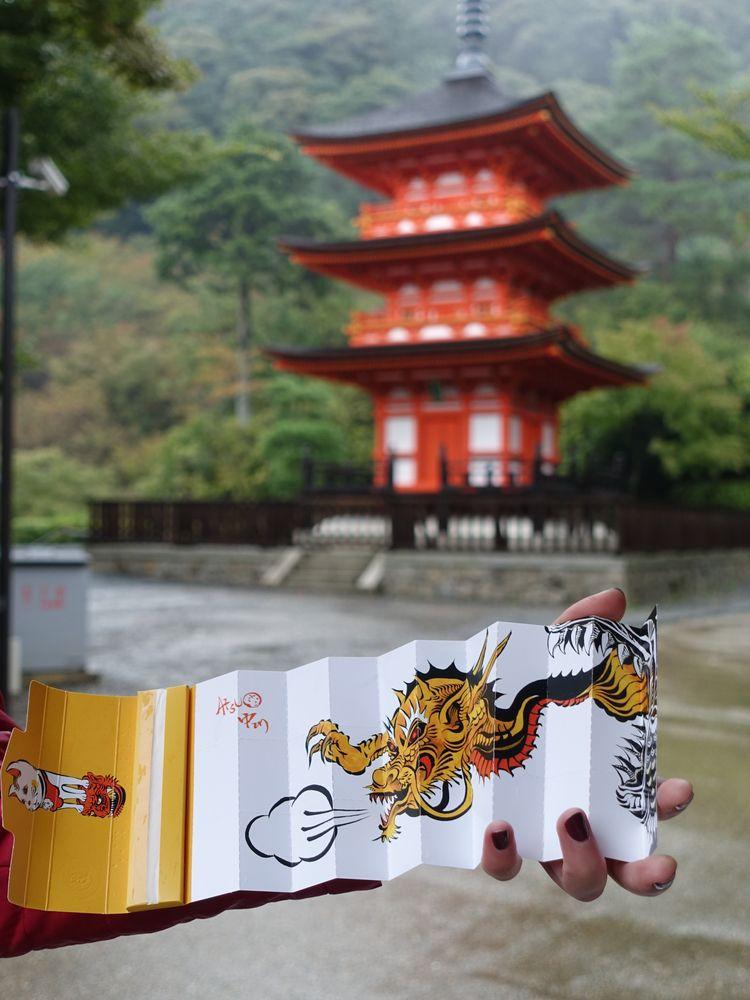 enter dragon Atsuo Nakagawa - papers - babespapes | ello