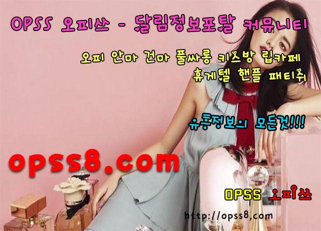 레이싱걸같은 느낌 .... ACE 후기:OPSS7닷COM - cheongjuace | ello