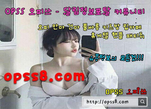 똘똘이가 버티질 못하네요...신디 서비스에.. 어우동 후 - cheongjueoudong | ello